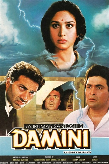 Damini 1994 Hindi Movie Download