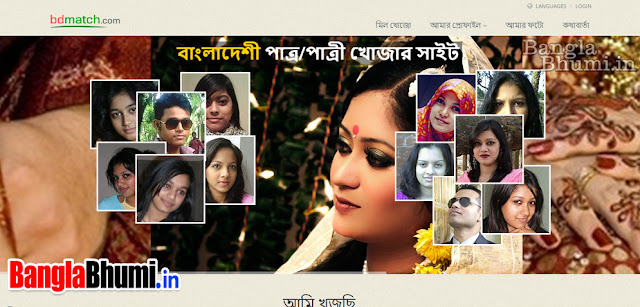 Top 7 Bangladeshi Matrimony Websites In Bangladesh -02