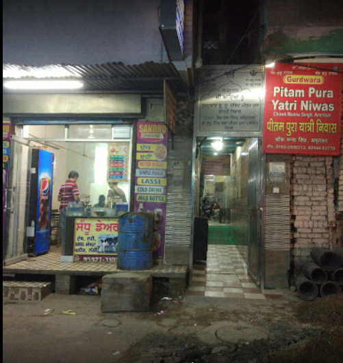 Amritsar Room Booking