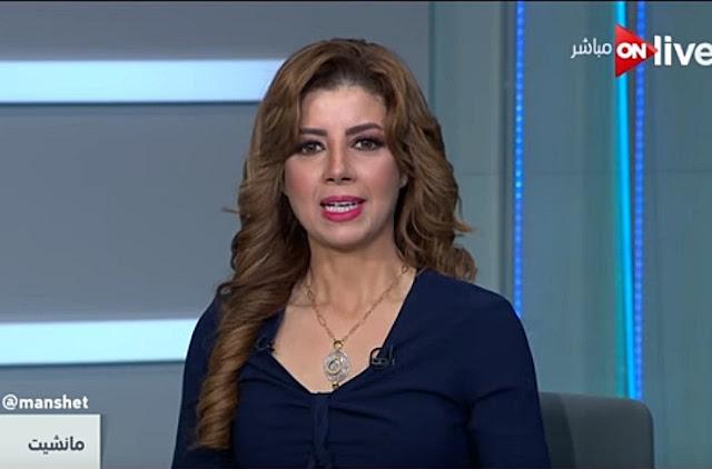 برنامج مانشيت 5/2/2018 رانيا هاشم مانشيت 2018 حلقة كاملة