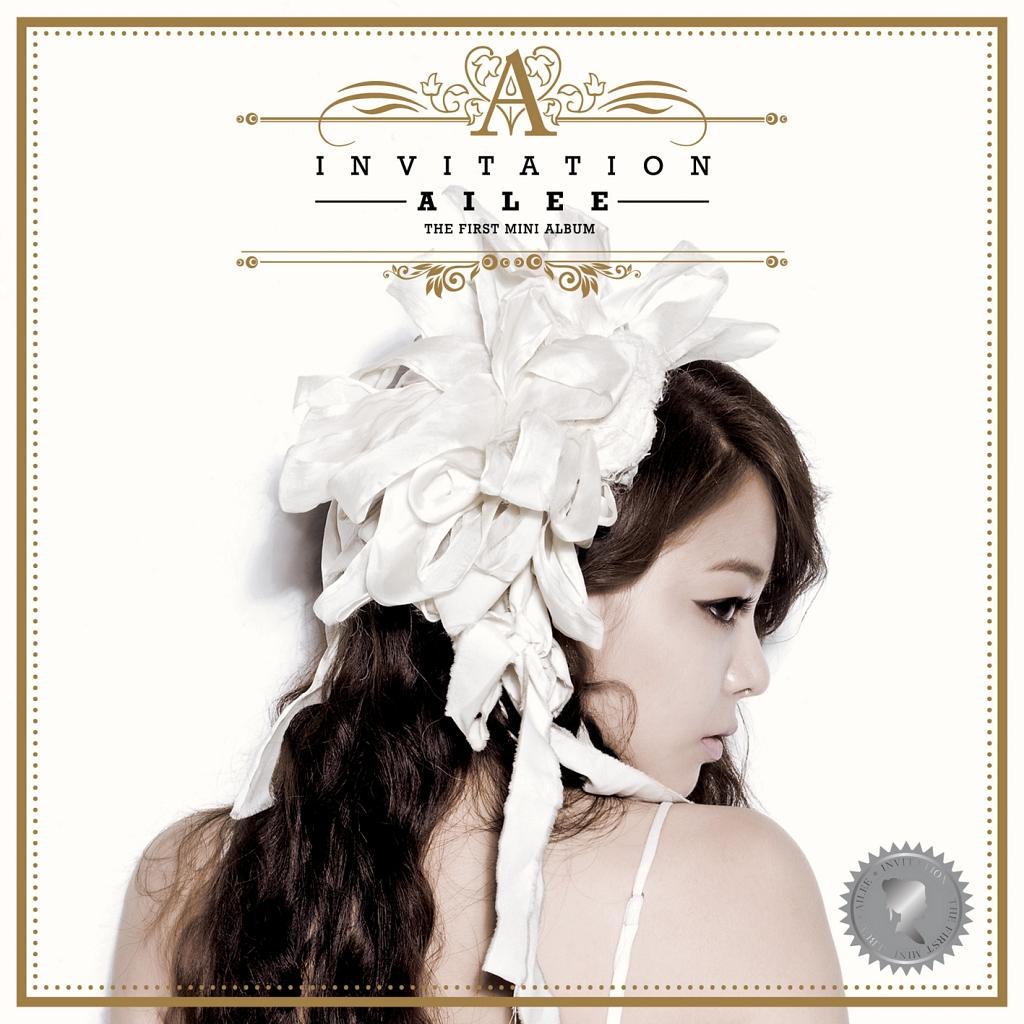 Mini Album   Ailee - InvitationJunhyung Flower Album Cover