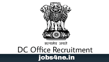 dc-office-bongaigaon-interview-notification-for-asstt-professors-librarian