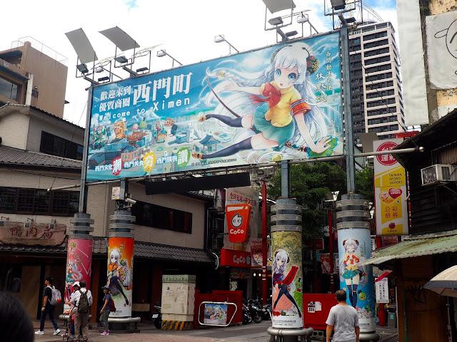 Ximen, Taipei, Taiwan