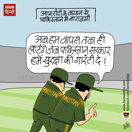 india pakistan cartoon, shaheed afridi cartoon, cricket cartoon, T20 world cup cricket, cartoons on politics, indian political cartoon