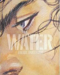 [Artbook] バガボンド画集 WATER [Vagabond Gashuu – Water]