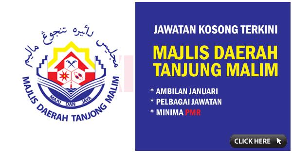 Majlis Daerah Tanjung Malim
