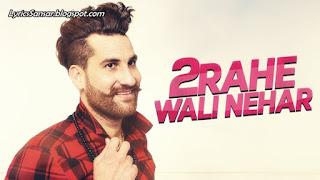 2 Rahe Wali Nehar_1