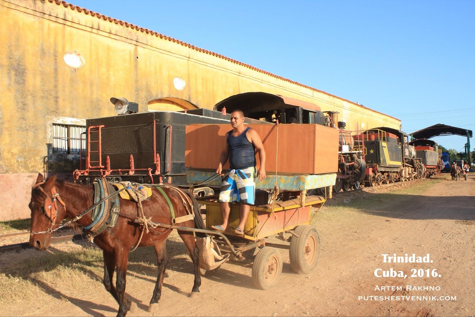 Перевозка шкафа на телеге с лошадью