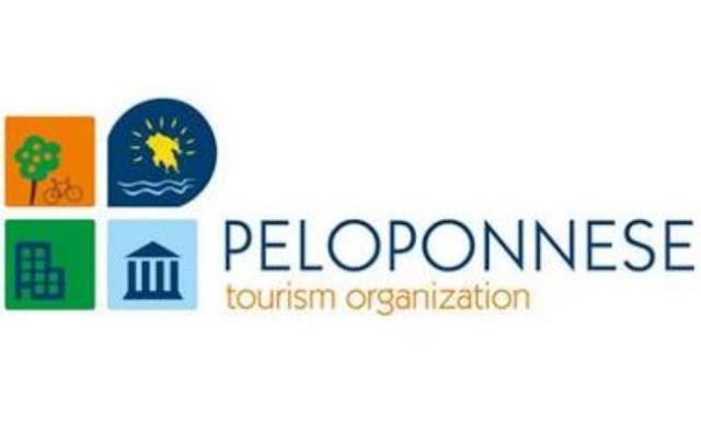 Ημερίδα Τουρισμού από τον Πελοποννησιακό Οργανισμό Τουρισμού ( Π.Ο.Τ) στο Άργος