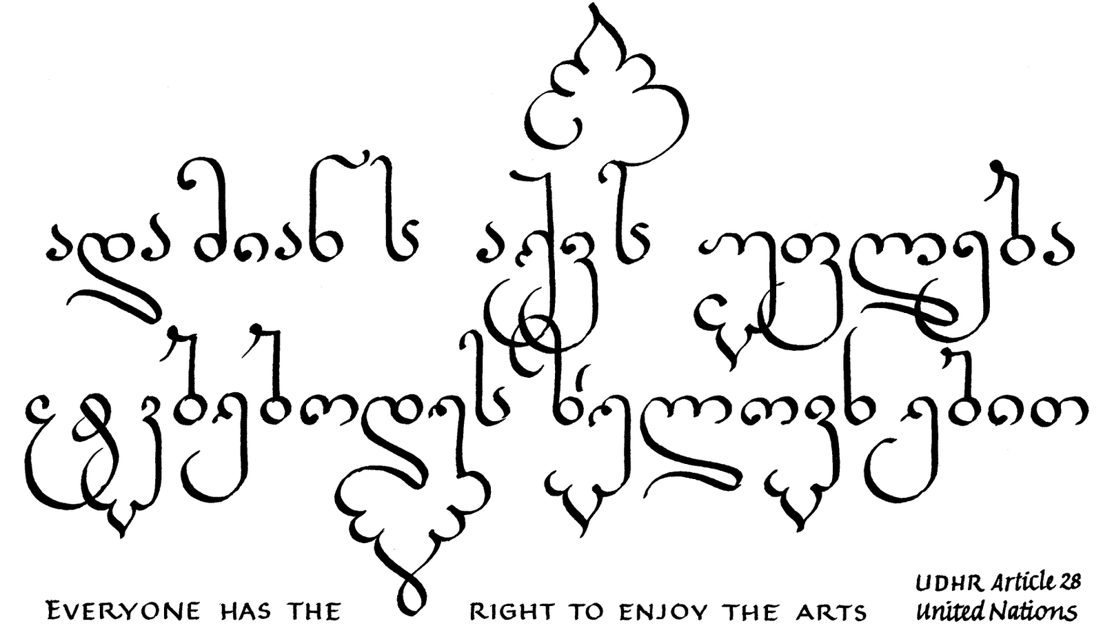 Margaret Shepherd Calligraphy Blog Alphabet Follows