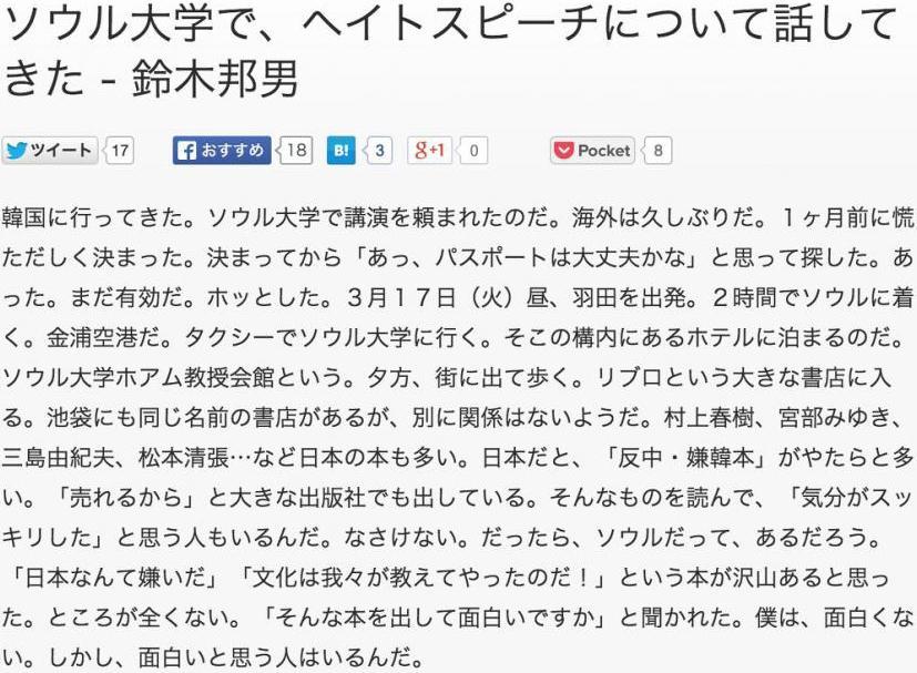 01.jpg 어느 일본인이 한국와서 받은 충격