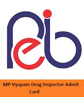 MP Vyapam Drug Inspector Admit Card