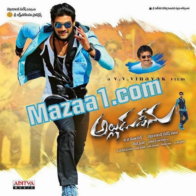 Alludu Seenu (2014) Telugu Songs Download   WWW MAZAA1 COM
