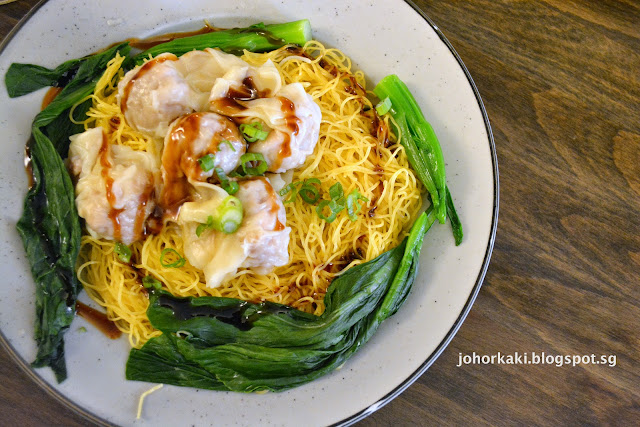 Noodle-Village-NYC-Chinatown-New-York-City-粥麵軒