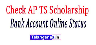 Check AP Telangana Scholarship Bank Account Online Status