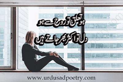 Ho Taluq To Rooh Se Ho