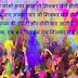 Happy Holi Images HD Free Download for Facebook 2016