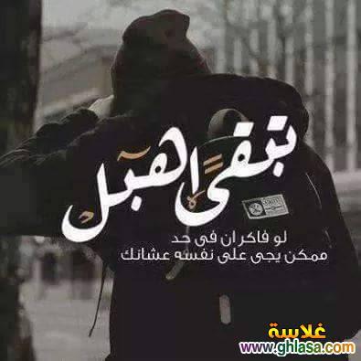 بوستات فراق 2018 بوستات حزينة عن الفراق مصراوى الشامل