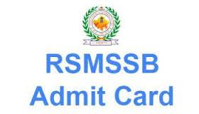 Rajasthan RSMSSB Livestock Assistant Admit Card 2016