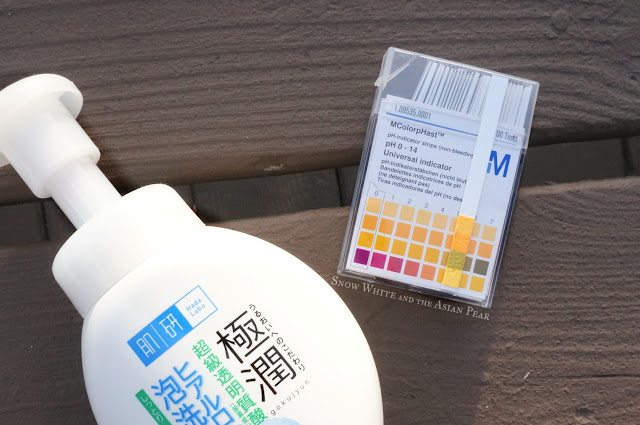 Hada Labo Gokujyun Foaming Cleanser Review