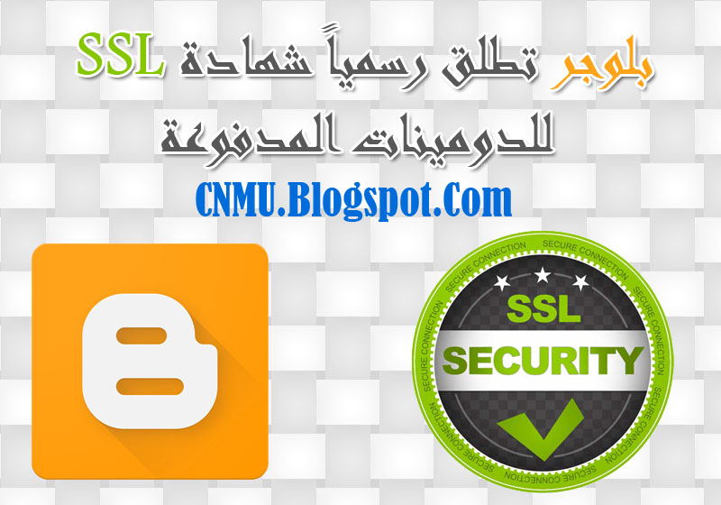 SSl For Custom Domain In Blogger