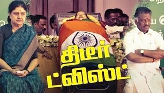 Jayalalithaa: Yaar Solvathu Unmai..