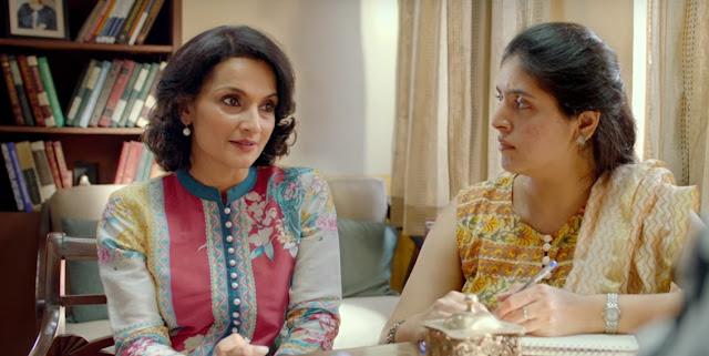 Rajeshwari Sachdev starrer Marathi Film 'Firebrand'