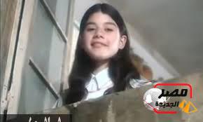 نادية هلا