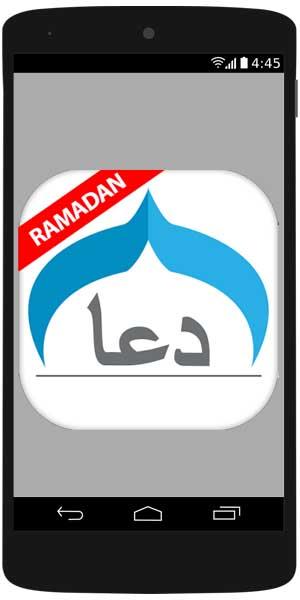 Muslim Dua Now - Dua & Azkar - Ramadan 2018 Apps
