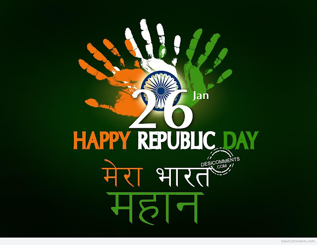 Republic Day Dp 2019