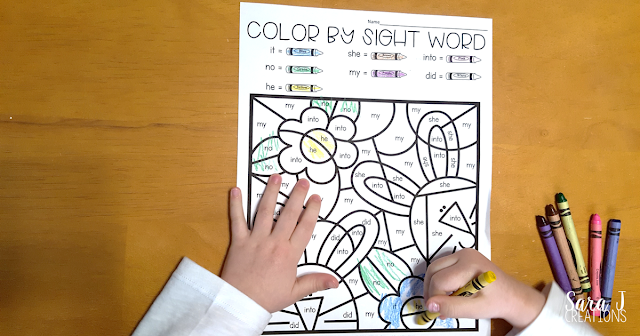 Free printable spring color by sight word practice pages. Perfect activity  for kindergarten, first grade or even preschool.