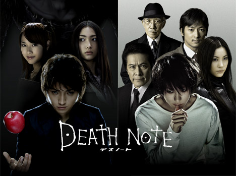 DEATH NOTE MOVIE Live Action 1