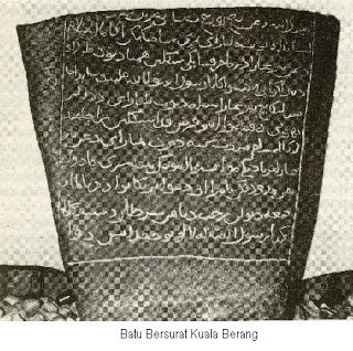 Pencari Sejarah Perkembangan Bahasa Melayu