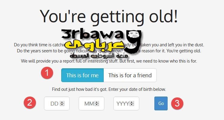 تعرف على موقع You're getting old يخبرك معلومات عنك قد لا تعرفها