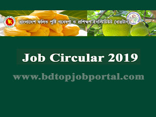 Bangladesh Institute of Research and Training on Applied Nutrition (BIRTAN) Job Circular 2019