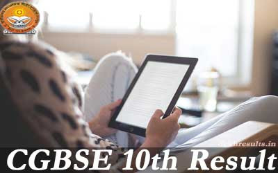 cgbse 10 वीं शुद्ध परिणाम 2018
