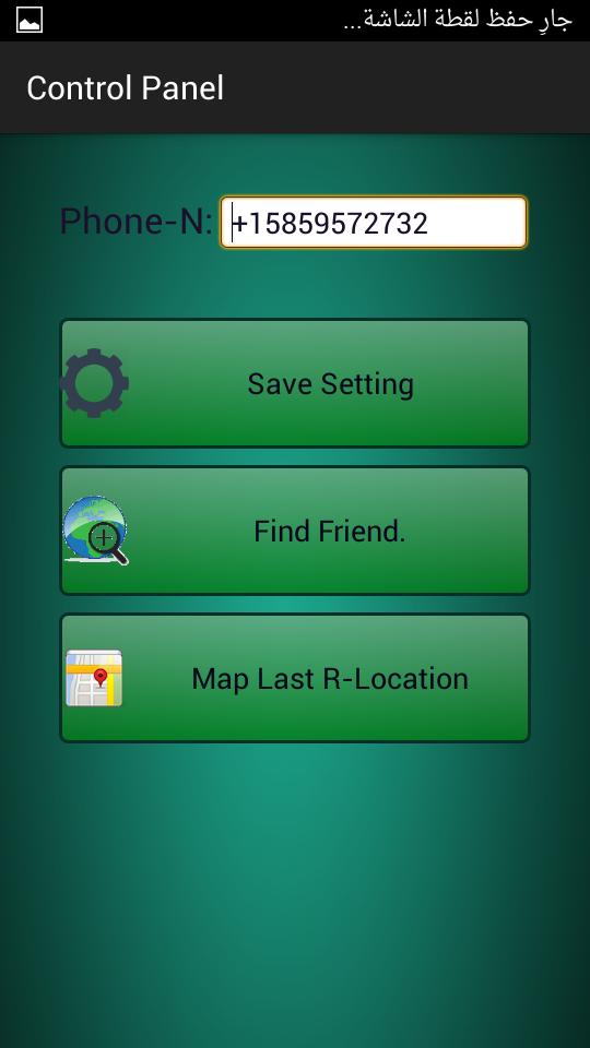 findlocation%2Bimage%2B(4).png
