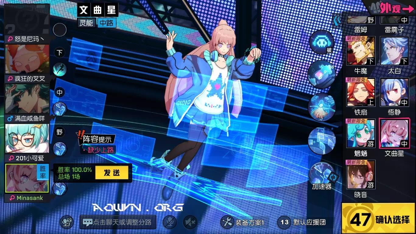 AowVN.org moba anime3%2B%252834%2529 - [ HOT ] Moba Anime 3 - Non-human Academy | Game Android & IOS - Siêu phẩm tuyệt hay 60FPS không lag