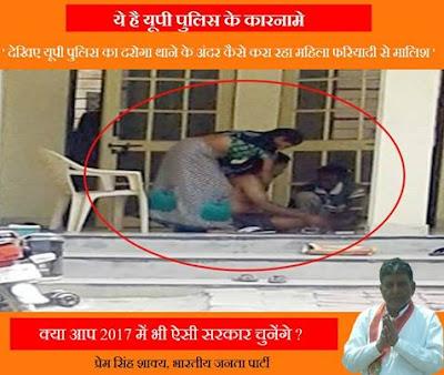 Prem Singh Shakya - BJPUP