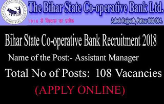 Bihar State Co-Operative Bank Recruitment 2018