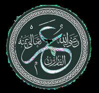 Umar bin Khattab Al Faruq