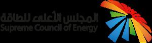 المجلس الأعلى للطاقة بالامارات