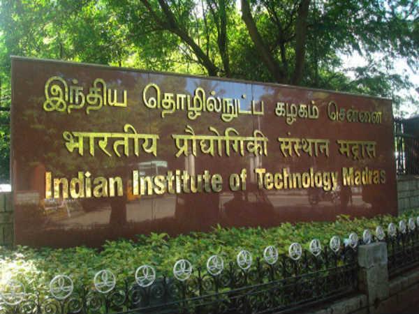 इंडिया के टॉप-10 इंजीनियरिंग कॉलेज