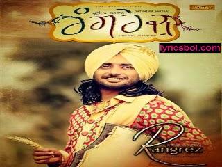 Becharey Aashiqan Lyrics - Satinder Sartaaj