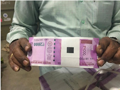 Rs. 2000 Note from RBI