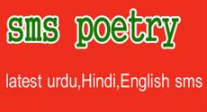EverGreenSms com, Biggest Resource of Urdu SMS