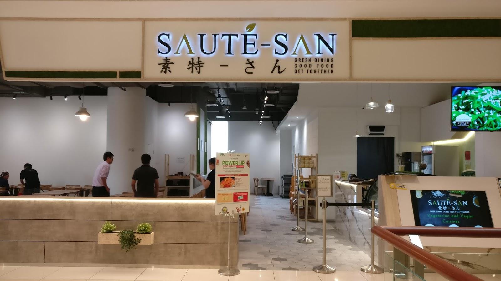 """It S About Food Saute San Ç´ç‰¹ãƒ¼ã•ã'"""" City Square Mall"""