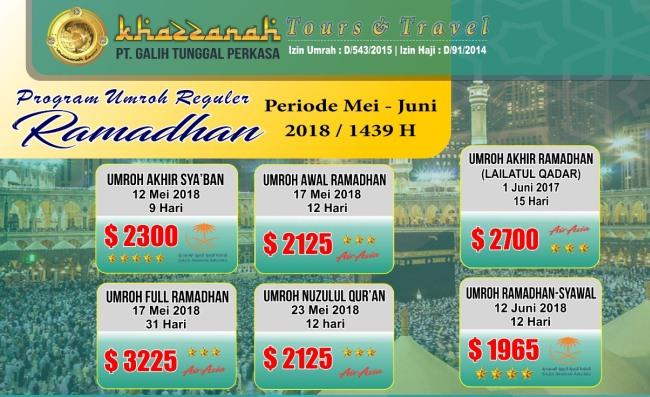 paket-umroh-ramadhan-2018
