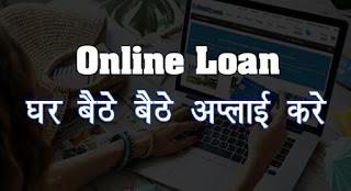 Zest Money Online Loan Apply Karne Ki Jankari