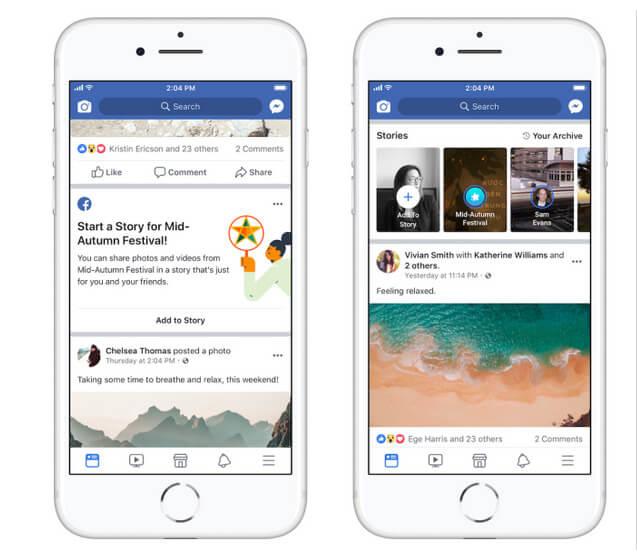 تحديث الفيس بوك 2019